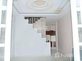 胡志明市 Binh Chanh Nhà 2 phòng ngủ cần sang nhượng gấp giá mềm, gần chợ Bình Chánh, sổ hồng riêng. LH: 0379.165.549 2 卧室 屋 售