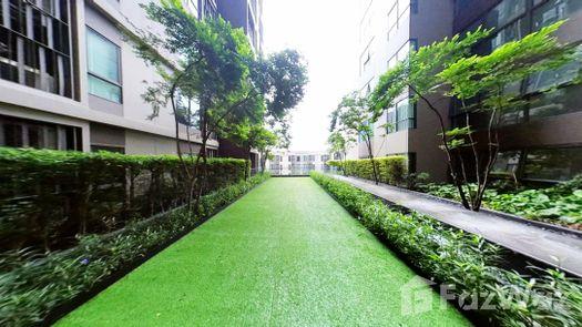3D Walkthrough of the Communal Garden Area at Centric Ari Station