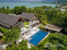 5 Schlafzimmern Immobilie zu verkaufen in Pa Khlok, Phuket The Cape Residences