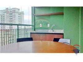 1 Quarto Condomínio para alugar em Liberdade, São Paulo SÃO PAULO, São Paulo, Address available on request