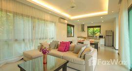 Available Units at Shanti Villas