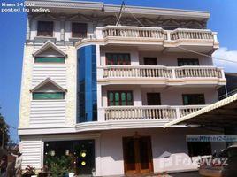Preah Sihanouk Pir Other-KH-1145 1 卧室 住宅 租