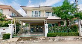 Available Units at Supalai Garden Ville Airport Chiangmai