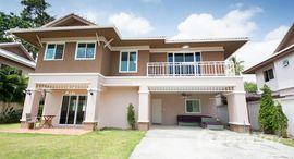 Available Units at Palm Villas Phuket