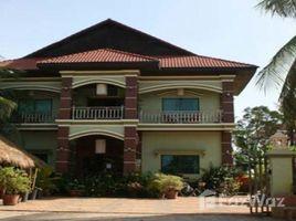 2 chambres Maison a vendre à Svay Dankum, Siem Reap Other-KH-72412