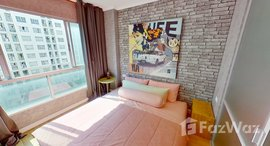 Available Units at Lumpini Place Ratchayothin