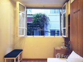 胡志明市 Ward 7 Cho thuê nhà hẻm xe hơi 59/4 Phan Đăng Lưu, Phú Nhuận Liên hê: Anh Nghĩa +66 (0) 2 508 8780 开间 屋 租