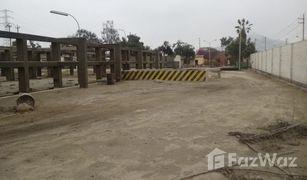 N/A Terreno (Parcela) en venta en Huaral, Lima