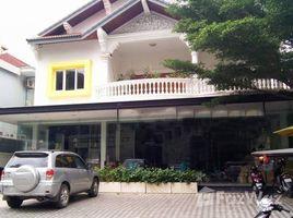 Studio Villa for sale in Boeng Keng Kang Ti Bei, Phnom Penh Land & House For Sale, BKK1, 461sqm ( 16m x 28m ), $3,500,000 (L-map) ដី និង ផ្ទះសំរាប់លក់នៅបឹងកេងកង១, 16m x 28m, $3,500,000 (L-map)