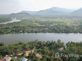 N/A Land for sale in Kampong Kraeng, Kampot Land for Sale in Kampot Next to the River