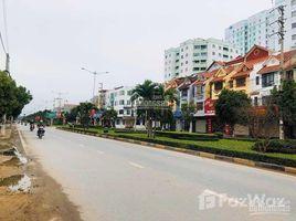 永福省 Dinh Trung Bán đất đấu giá mặt đường Nguyễn Tất Thành N/A 土地 售