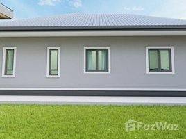 3 Bedrooms House for sale in Nong Kung, Khon Kaen Ideal House for Sale in Nam Phong