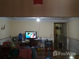 11 Bedrooms Townhouse for sale in Chaom Chau, Phnom Penh Other-KH-71769