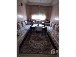 2 غرف النوم شقة للبيع في NA (Temara), Rabat-Salé-Zemmour-Zaer Appartement 101m2 à vendre à wifaK