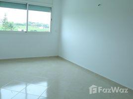 3 غرف النوم شقة للبيع في NA (Hssaine), Rabat-Salé-Zemmour-Zaer Appartement à vendre de 72 m²