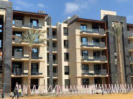 3 غرف النوم شقة للبيع في التجمع الخامس, القاهرة Azad