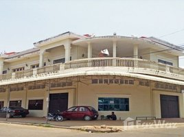 Studio House for sale in Kampong Samnanh, Kandal Other-KH-6818
