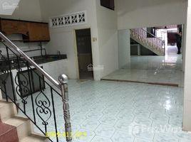胡志明市 Ward 11 Nhà HXH Nguyễn Văn Đậu 6x22m 1 trệt, 2 lầu, 3PN, 4WC giá 21 triệu/tháng 3 卧室 屋 租
