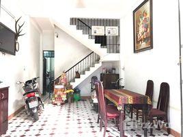 慶和省 Tan Lap Bán nhà 3 tầng mặt tiền Nguyễn Thị Minh Khai - thích hợp vừa ở kết hợp kinh doanh. Chỉ 6,6 tỷ 3 卧室 屋 售