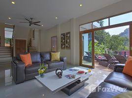 7 Bedrooms Villa for rent in Patong, Phuket Patong Hill Villa