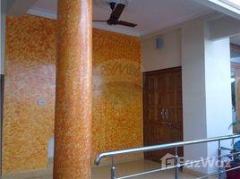 Gujarat n.a. ( 913) . GULMOHAR, Bhopal, Madhya Pradesh 4 卧室 屋 售