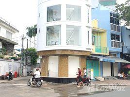 2 Bedrooms House for sale in Ward 1, Ho Chi Minh City Nhà bán căn góc 2 mặt tiền Đường Phạm Văn Đồng, P1, Gò Vấp