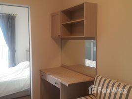 1 Bedroom Condo for rent in Rat Burana, Bangkok Chapter One Ratburana 33