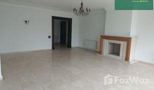 3 غرف النوم شقة للبيع في NA (Anfa), الدار البيضاء الكبرى Appartement de 200 m² à Ain Diab