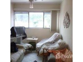 北里奥格兰德州 (北大河州) Fernando De Noronha Antonio Novais 1 卧室 住宅 售