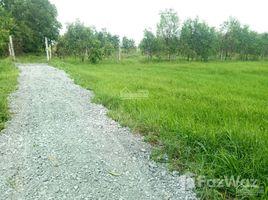 N/A Đất bán ở Tân Thạnh Đông, TP.Hồ Chí Minh Cần bán nhanh đất vườn Tân Thạnh Đông, SHR DT 2117m2, giá 1,5tr/m2