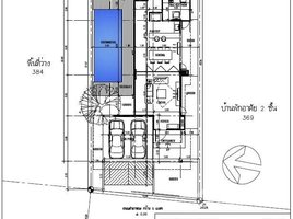 3 Bedrooms Villa for sale in Ko Kaeo, Phuket 2 Storey Private Pool Villa For Sale In Koh Kaew