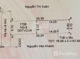 Studio Nhà mặt tiền bán ở Phú Lợi, Bình Dương BÁN NHÀ MẶT TIỀN ĐƯỜNG HUỲNH VĂN LŨY - THUẬN TIỆN KINH DOANH ĐA NGÀNH NGHỀ
