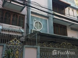 5 Bedrooms House for rent in Khlong Toei Nuea, Bangkok Big Townhome Next To Terminal 21