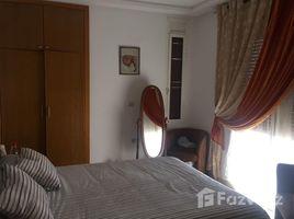 6 غرف النوم فيلا للبيع في NA (Kenitra Maamoura), Gharb - Chrarda - Béni Hssen فيلا - AL ISMAILIA