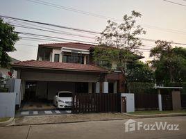 4 Bedrooms House for sale in Bang Phlap, Nonthaburi Setthasiri Chaiyaphruek-Chaengwattana