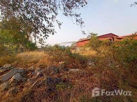 金边 Phnom Penh Thmei Urgent Sale Land at Saensokh N/A 土地 售