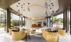 Photos 1 of the Reception / Lobby Area at Baan San Kraam