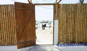 1 Habitación Propiedad en venta en Manglaralto, Santa Elena