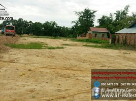 N/A Land for sale in Svay Dankum, Siem Reap Other-KH-77262