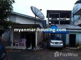 ရန်ကင်း, ရန်ကုန်တိုင်းဒေသကြီး 2 Bedroom House for sale in Yankin, Yangon တွင် 2 အိပ်ခန်းများ အိမ်ခြံမြေ ရောင်းရန်အတွက်