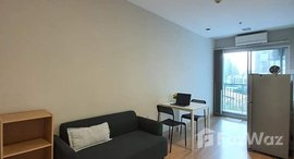Available Units at CU Terrace