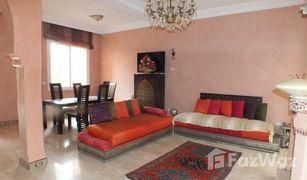 4 غرف النوم عقارات للبيع في Loudaya, Marrakech - Tensift - Al Haouz