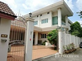5 Bedrooms House for sale in Saphan Song, Bangkok Luxurious House Liap Thangduan Ram In Thra