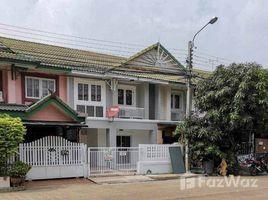 暖武里 Bang Mae Nang Baan Pruksa 18 Bangyai 3 卧室 联排别墅 售