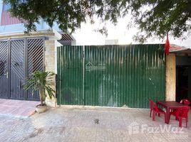 N/A Land for sale in Phuoc Long, Khanh Hoa Chính chủ bán lô đất mặt tiền 44 Lý Nam Đế