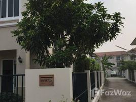3 Bedrooms Townhouse for sale in Bang Khae Nuea, Bangkok Teerin Phetkasem 48