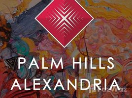 Red Sea Sahl Hasheesh Palm Hills 5 卧室 联排别墅 售
