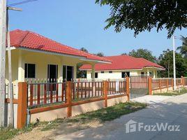 班武里府 Khlong Wan Private House In Ao Manao 3 卧室 屋 售