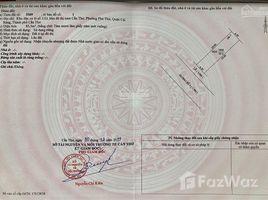 芹苴市 Phu Thu Bán nền mặt tiền giá rẻ đường số 3 KDC Long Thịnh, phường Phú Thứ, Cái Răng. Thổ cư 100% N/A 土地 售