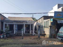 N/A Đất bán ở Hàm Tiến, Bình Thuận Chính chủ bán 172m2 đất giá 8,2 tỷ mặt Phố Nguyễn Đình Chiểu, Hàm Tiến, Phan Thiết, xây khách sạn